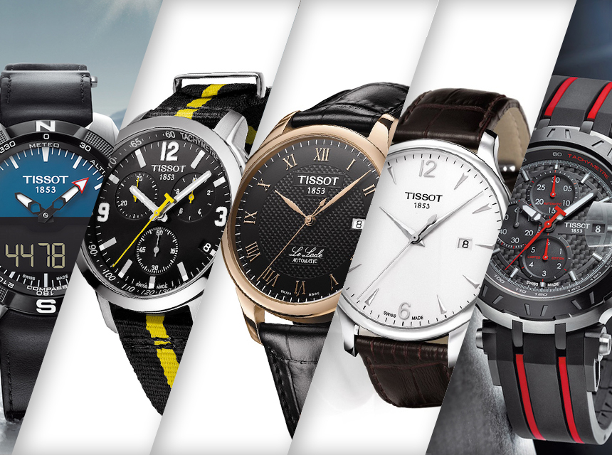 tissot-5-watches-holidays