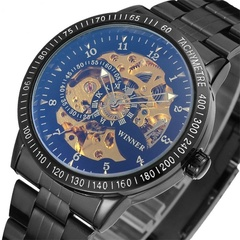 black-blue-so-watch